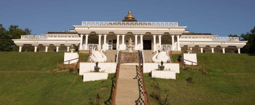 Main Meditation Center