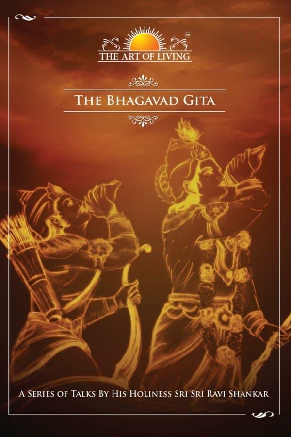 product_dvd-bhagavad-gita