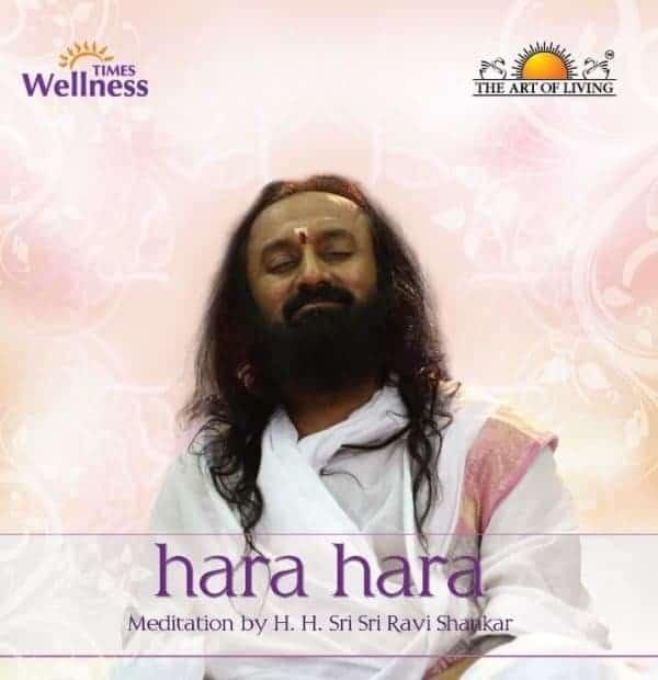 hara-hara-guided-meditation