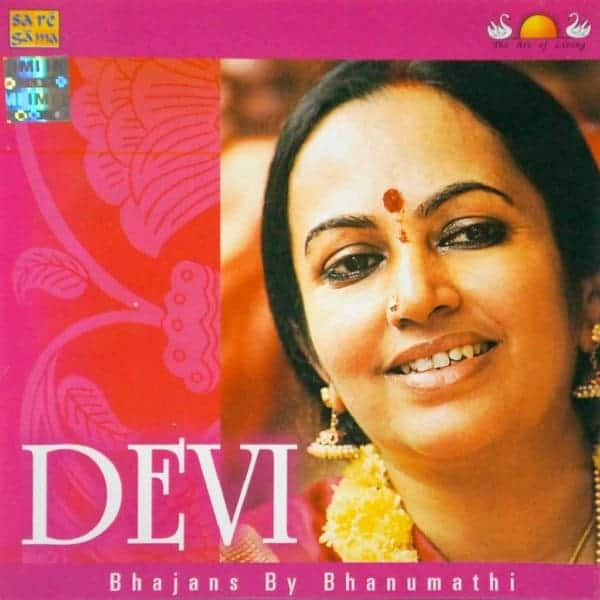 products_CDs_Devi