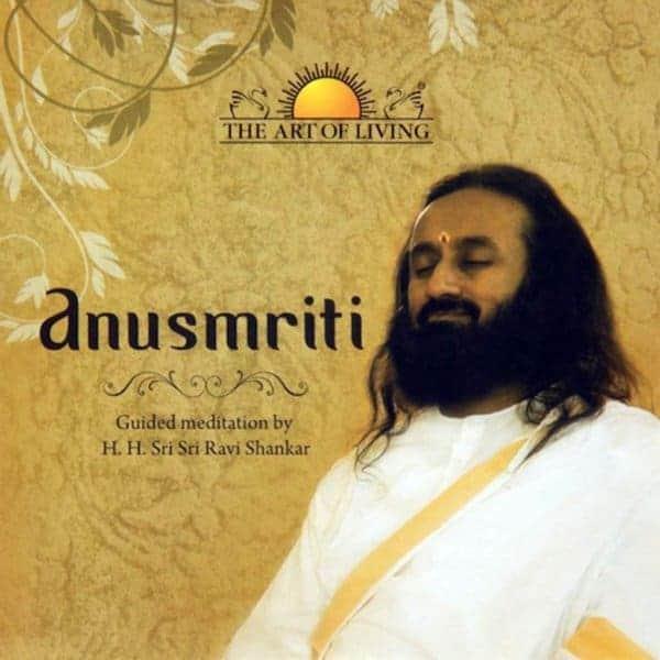 products_CDs_anusmriti