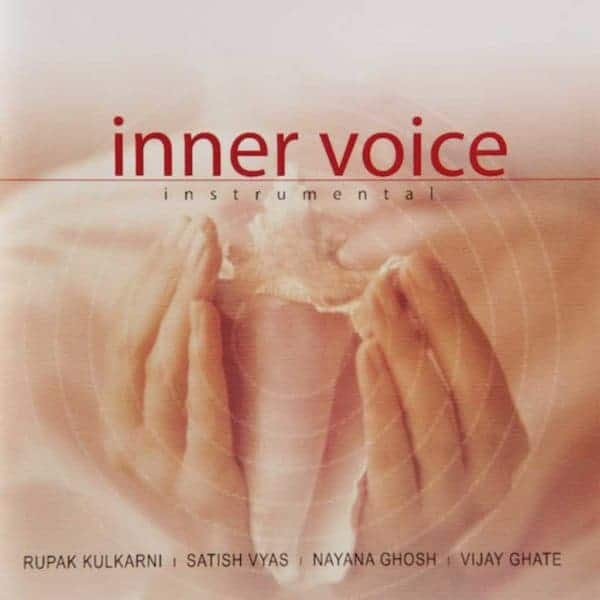 products_CDs_innervoice