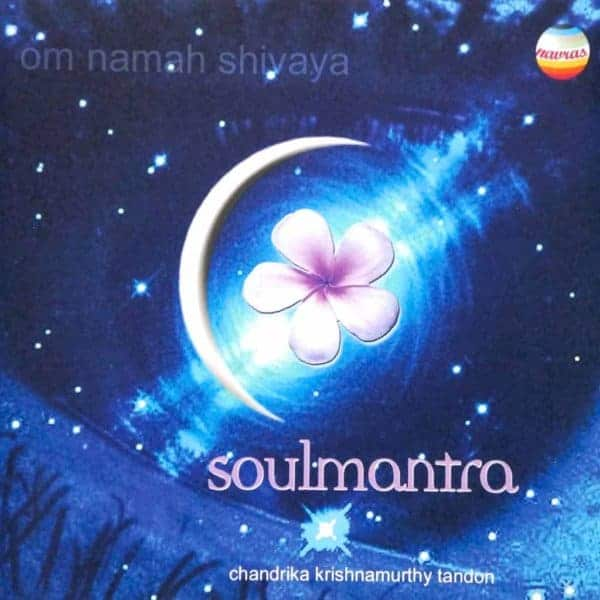 products_CDs_soulmantra