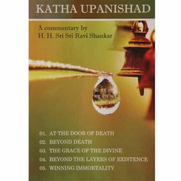 products_DVDs_kathaupanishad