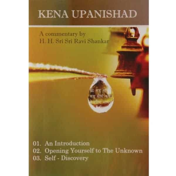 products_DVDs_kenaupanishad