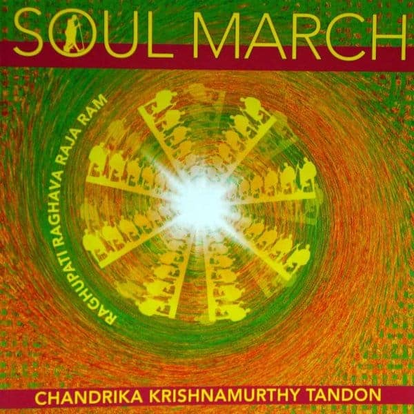 products__CDs_soulmarch