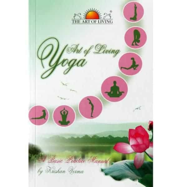 products_books_AOLyogamanual