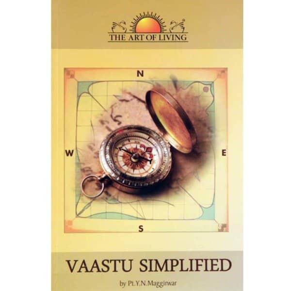 products_books_vaastusimplified