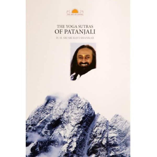 products_books_yogasutrasofpantanjali