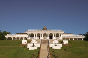 Main Meditation Center
